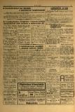 Néplap 1946. január 15.