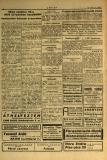 Néplap 1946. január 23.