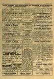 Néplap 1946. május 21.